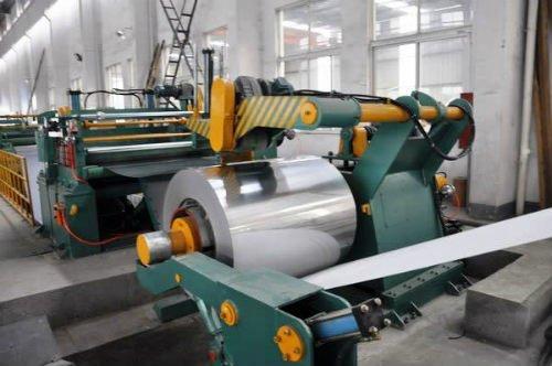 Aluminium Strip Suppliers, Aluminium Strip Dealers, Aluminium Strip Exporters, Aluminium Strips in Mumbai, Bangalore, Pune
