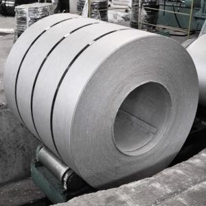 310 Stainless Steel Coil Manufacturers, Dealers, Suppliers in India