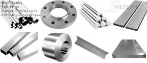 Stainless Steel Suppliers, Manufacturers, Dealers in India